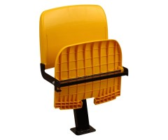 Adjustable Stadium Seat