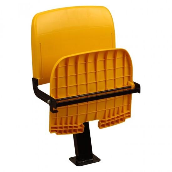 Stadyum koltuğu